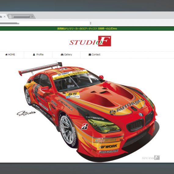 Studio F Webサイト