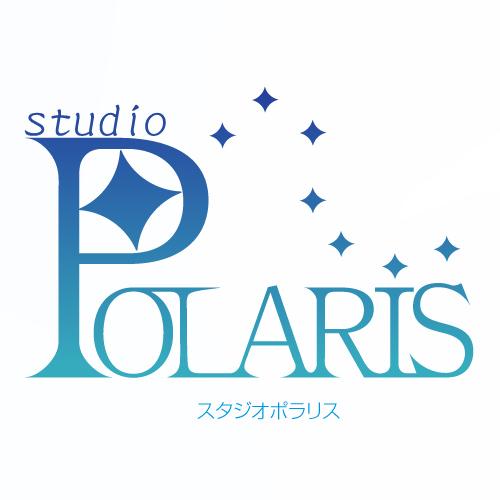 ロゴデザイン:スタジオポラリス